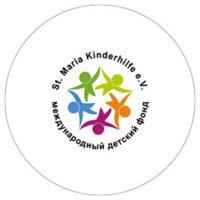 "alt=""Logo Sankt Maria Kinderhilfe e.V."""